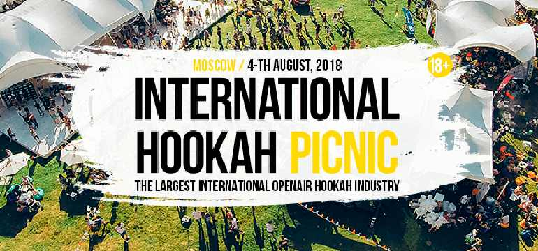 International hookah picnic 2018 – a must-attend hookah event