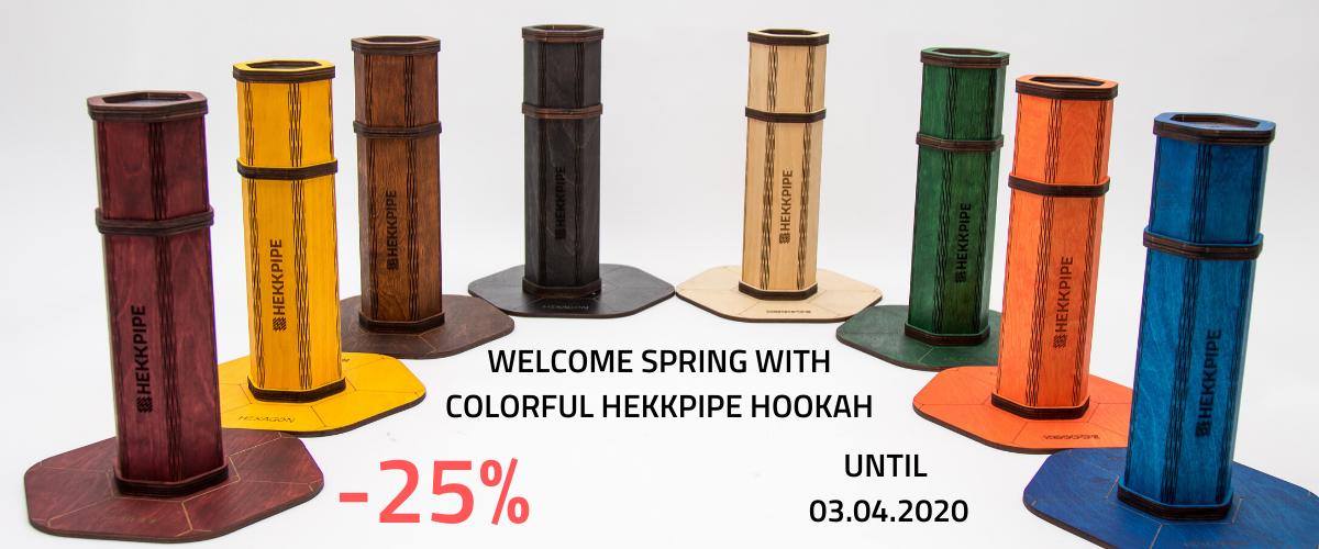 Promotion, sale hookah Hekkpipe 25 precent OFF until 03.04.2020